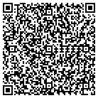 QR-код с контактной информацией организации А Три, ООО