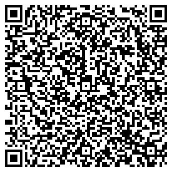 QR-код с контактной информацией организации ВИДНОВСКАЯ ТЕПЛОСЕТЬ