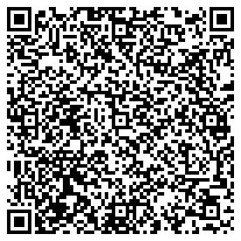 QR-код с контактной информацией организации Домовик, ЧП