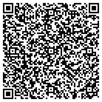 QR-код с контактной информацией организации Тракт, ЧП