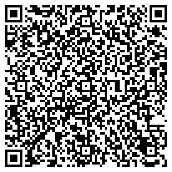 QR-код с контактной информацией организации Мегалит, ЧП