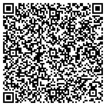 QR-код с контактной информацией организации Якимчук, ГП