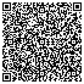 QR-код с контактной информацией организации Робикон, ООО