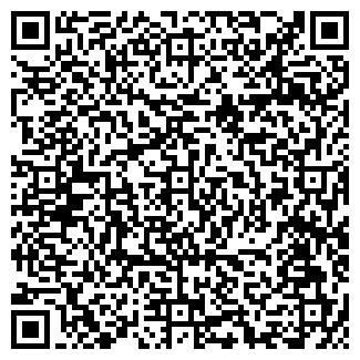QR-код с контактной информацией организации Антар-К, ООО