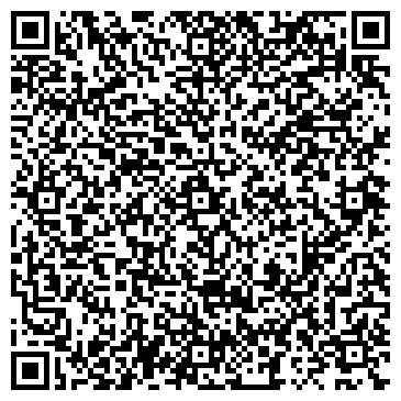 QR-код с контактной информацией организации Данова, официальный дилер завода, ООО