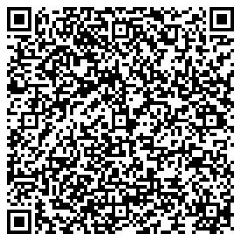 QR-код с контактной информацией организации Новый стиль Люкс, ООО