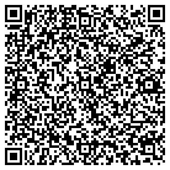 QR-код с контактной информацией организации Шидель, ООО