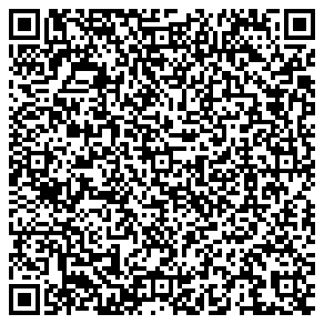 QR-код с контактной информацией организации Ваш Комин, Компания