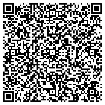 QR-код с контактной информацией организации Уровень, ООО