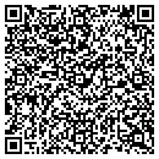QR-код с контактной информацией организации ОАО 494 УНР