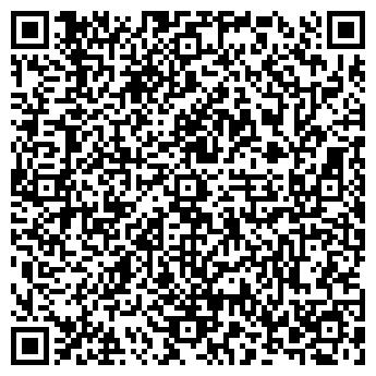 QR-код с контактной информацией организации S-Tile, ООО