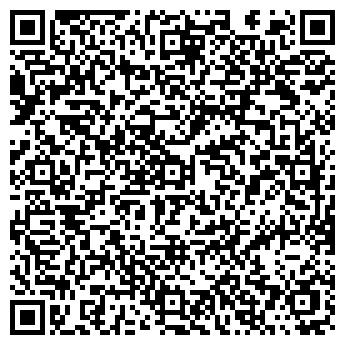 QR-код с контактной информацией организации Укртрубосталь, ООО