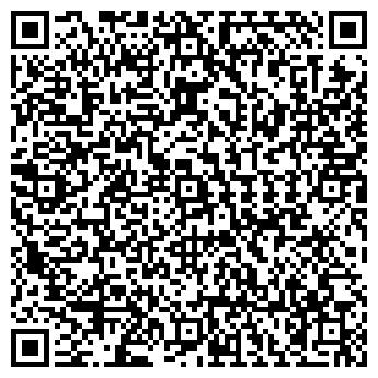 QR-код с контактной информацией организации Аш2О, ООО (H2O)