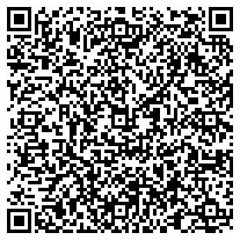 QR-код с контактной информацией организации ОТЛИЧНОЕ ПУТЕШЕСТВИЕ