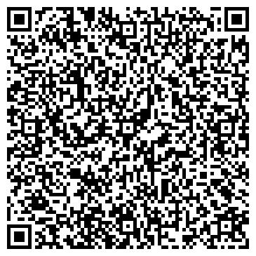 QR-код с контактной информацией организации Салон каминов, ЧП