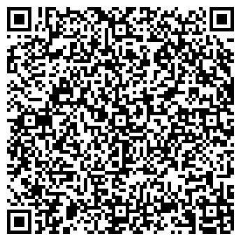 QR-код с контактной информацией организации Алеги, ЧП