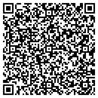 QR-код с контактной информацией организации Мороз, ПП