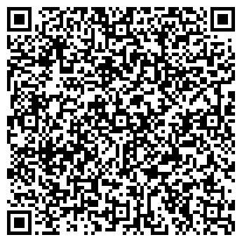 QR-код с контактной информацией организации ООО ПРОМСТРОЙБЕТОН