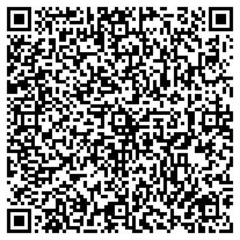 QR-код с контактной информацией организации Леостиль, ООО