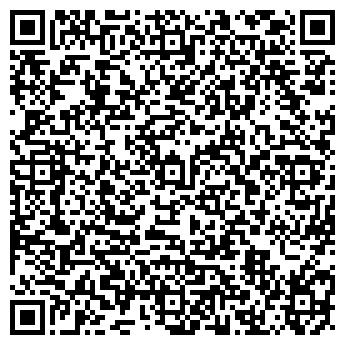 QR-код с контактной информацией организации Новый Строитель, ООО