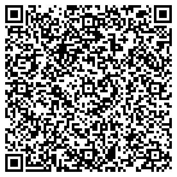 QR-код с контактной информацией организации Марморин (Marmorin), ЧП
