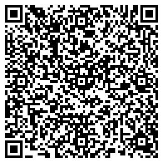 QR-код с контактной информацией организации ООО СМК № 1