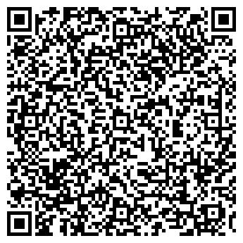 QR-код с контактной информацией организации Грапа-Украина, ООО