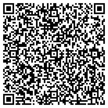 QR-код с контактной информацией организации Субъект предпринимательской деятельности СПД Волков