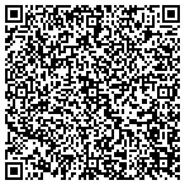 QR-код с контактной информацией организации Амрост интернет магазин, Компания