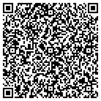 QR-код с контактной информацией организации Космогас, ООО (Cosmogas)