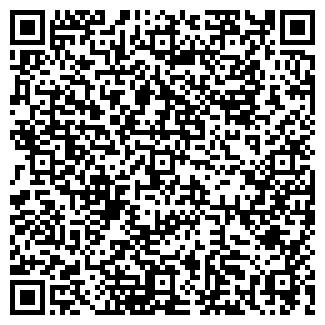 QR-код с контактной информацией организации ООО УСС