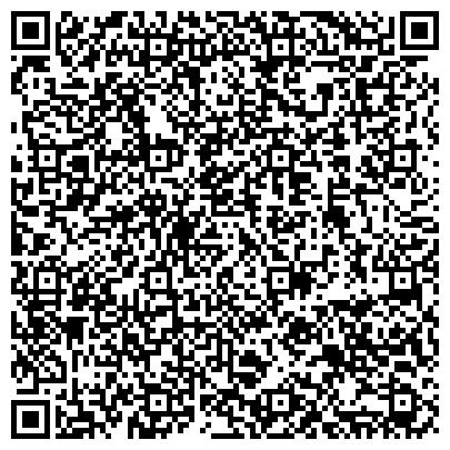 QR-код с контактной информацией организации Ликвид Стоун (Liquid Stone), ЧП