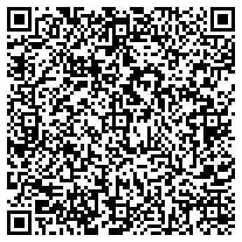 QR-код с контактной информацией организации Зиттек Трейд, ООО
