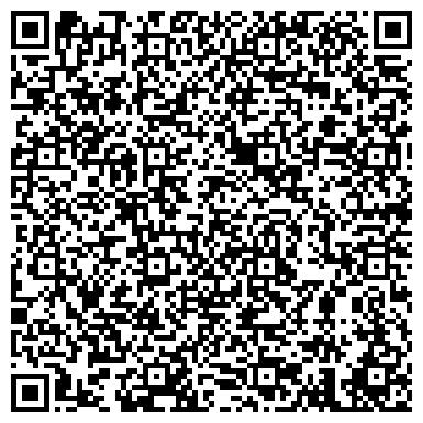 QR-код с контактной информацией организации Гидропневмотехсервис, ООО