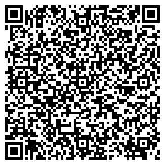 QR-код с контактной информацией организации ООО ФВС ПРОМ