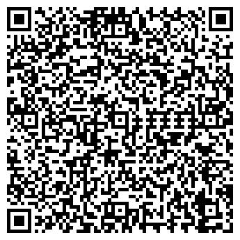 QR-код с контактной информацией организации УТЭК, ООО