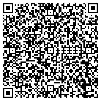 QR-код с контактной информацией организации Аквасанта