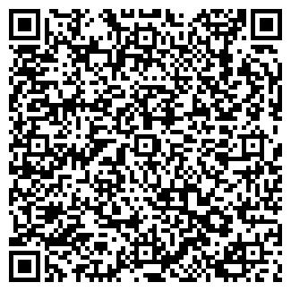 QR-код с контактной информацией организации Укратлантик, ООО