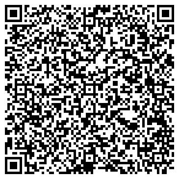 QR-код с контактной информацией организации ТеплоВест, ООО