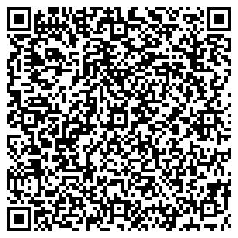 QR-код с контактной информацией организации Наш Газ, Компания