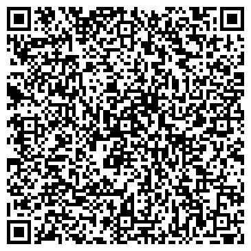QR-код с контактной информацией организации Вест Тепло (WESTTEPLO ), ООО