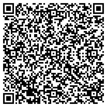 QR-код с контактной информацией организации Галан, ЧП