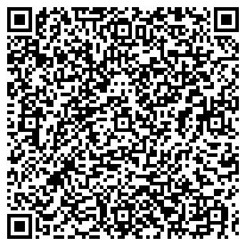 QR-код с контактной информацией организации ЧЕРНИГОВСКАЯ ТЭЦ