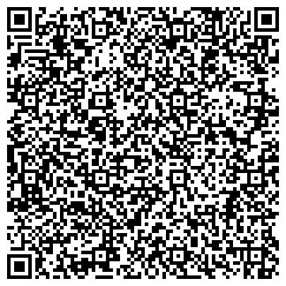 QR-код с контактной информацией организации ОАО БАЛАШИХИНСКИЙ ЛИТЕЙНО-МЕХАНИЧЕСКИЙ ЗАВОД