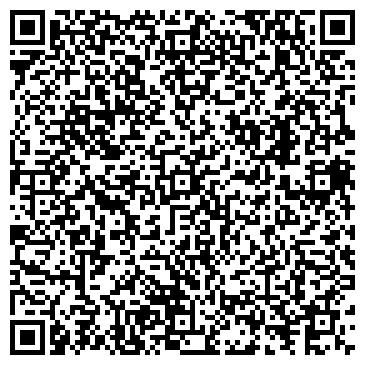 QR-код с контактной информацией организации Верано Украина ( VERANO УКРАИНА ), ЧП