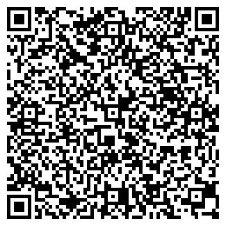 QR-код с контактной информацией организации ООО АР-МЕБЕЛЬ