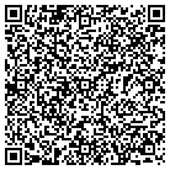 QR-код с контактной информацией организации Маккон, ООО