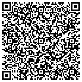 QR-код с контактной информацией организации Вашклимат , ЧП