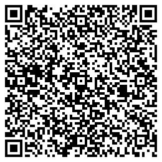 QR-код с контактной информацией организации ОТЭРА