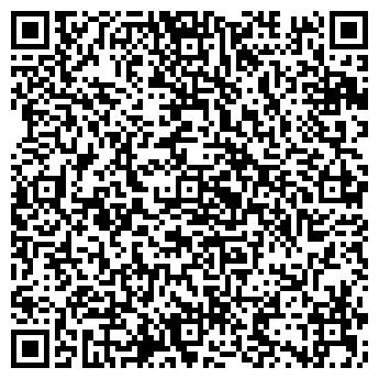 QR-код с контактной информацией организации Вантерм, ООО